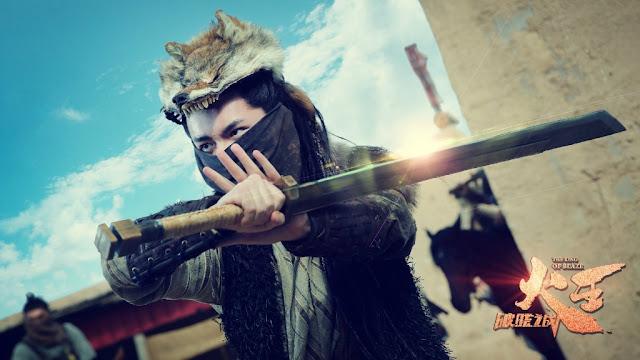 The King of Blaze Zhang Yi Jie