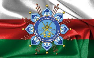 عبارات واتساب عن العيد الوطني سلطنة عمان 45