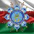 عبارات واتساب عن العيد الوطني سلطنة عمان 49-50