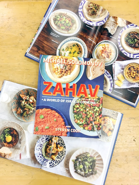 Zahav by Michael Solomonov and Steven Cook - beautiful kosher Israeli cuisine | Land of Honey