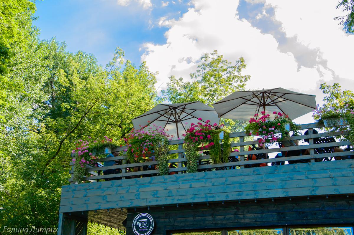 Парк Горького веранда фото