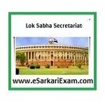 Lok Sabha Internship Form 2018