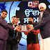 India News Punjab Organises 'Uddyami Samman Awards'