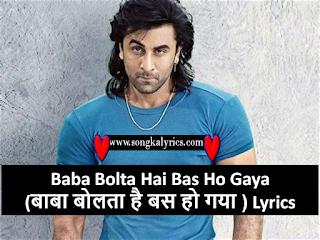 Baba-Bolta-Hain-Bas-Ho-Gaya-song-lyrics-sanju-ranbir-papon