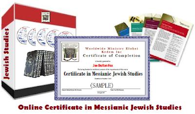 Certificate in Jewish Studies Online