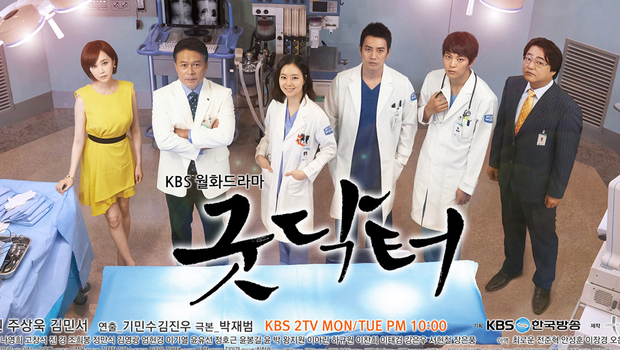 Drama Korea Good Doctor Subtitle Indonesia