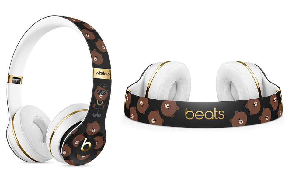 Beats Solo3 X LINE Friends 特別版無線耳機