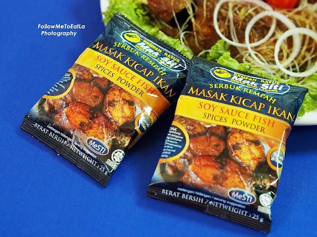 Mak Siti Serbuk Rempah Masak Kicap Ikan Soy Sauce Fish Spices Powder