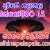 Lagna Palapala Ada Dawase  | ලග්න පලාපල | Sathiye Lagna Palapala 2019 | 2019-10-15