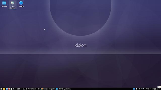 KDE採用Linux Netrunner 18.03をインストール。スクリーンショット掲載