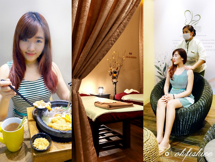oh{FISH}iee: HerbaLine 3-in-1 Facial Spa with HealthLand Massage