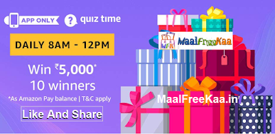 Quiz Time Rs 5000