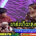 CTN Comedy Reatrey Kamsaan 24 Jan 2015