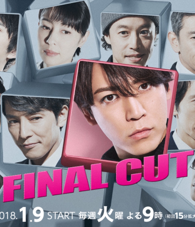 Xem Phim Final Cut 2018