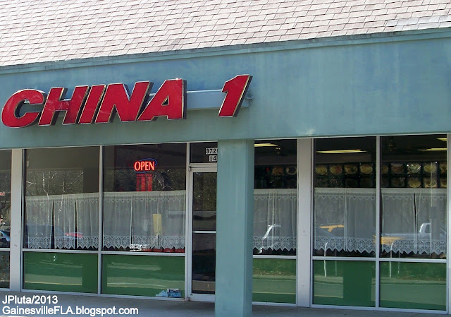 Chinese Food In Alachua Fl