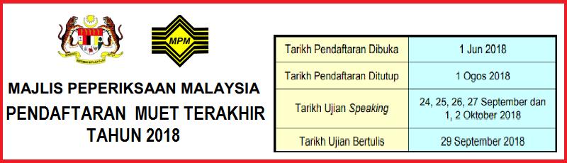 July 2018 Edublog Malaysia