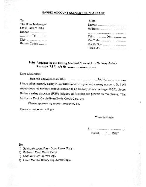 form-for-request-to-convert-sb-ac-into-railway-salary-ac-rsp