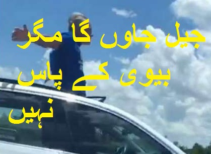 عجیب کہانی اردو