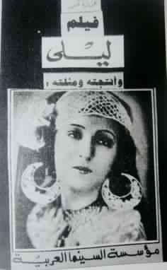 تعرف على ترتيب السينما المصرية عالميا