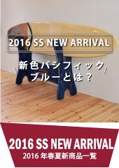 http://www.brass.co.jp/item_list/04701/