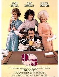 Nine to Five | Bmovies