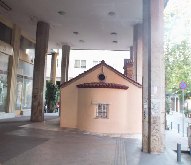 iglesia en medio de la calle atenas