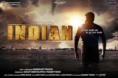 Indian Bhojpuri Film