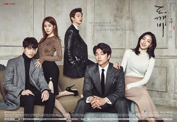 Download Drama Korea Goblin Batch Subtitle Indonesia