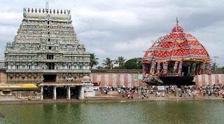 Thiruvarur District, Tamil Nadu Recruitment