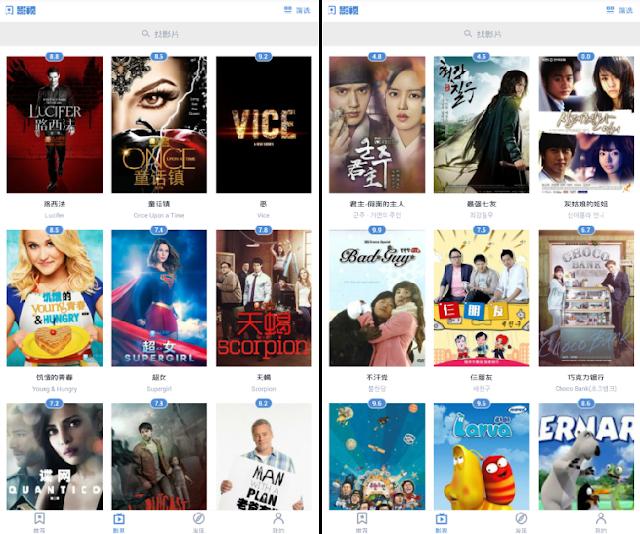 免費電影、看電視劇(韓劇、美劇) App! 人人影視PRO 下載 2.0.9 for Android Apps   應用下載