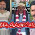 چیئرمیں بلدیہ جوہرآباد پر ذاتی مفادات کا الزام