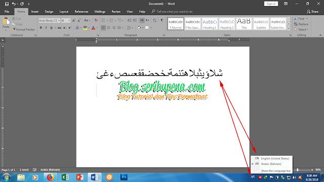 cara memasang atau instal Bahasa Arab di word Office
