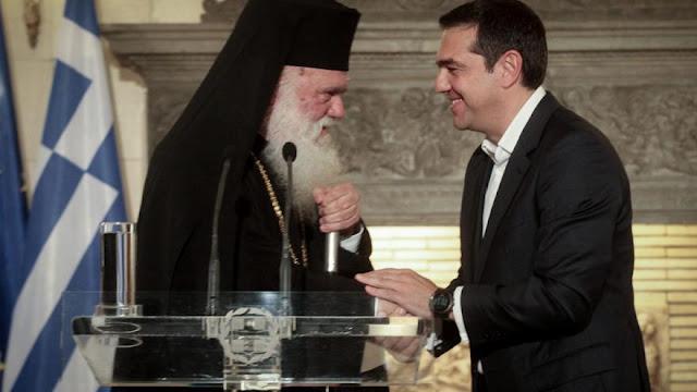 """""""Μπουρλότο"""" στη συμφωνία Τσίπρα - Ιερώνυμου η έντονη αμφισβήτηση του Αρχιεπισκόπου από την Ιεραρχία"""