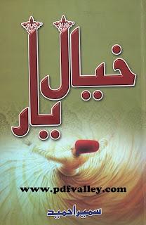 Khayal e Yaar by Sumaira Hameed