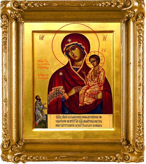 иконы по дате рождения человека фото только фото