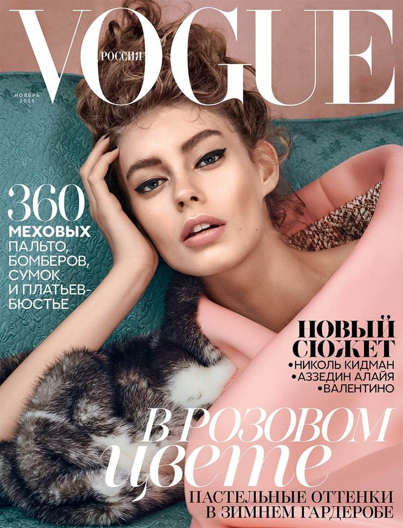 ONDRIA HARDIN: a Dior Couture coat for Vogue Russia cover