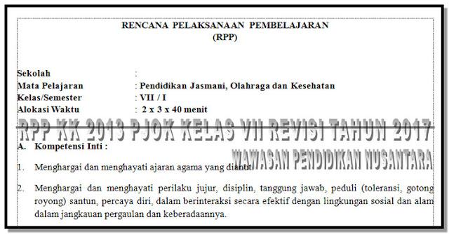 RPP PJOK SMP Kelas 7 K13 Edisi [Revisi 2017]