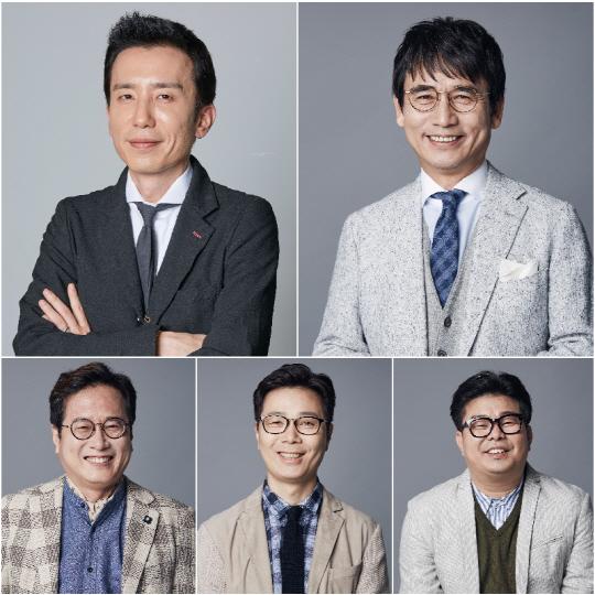 接檔《尹食堂》羅䁐錫PD新綜藝節目《懂也沒用的神秘雜學詞典》六月首播