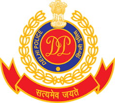 Police Armed Police Constable Post Recruitment 2018