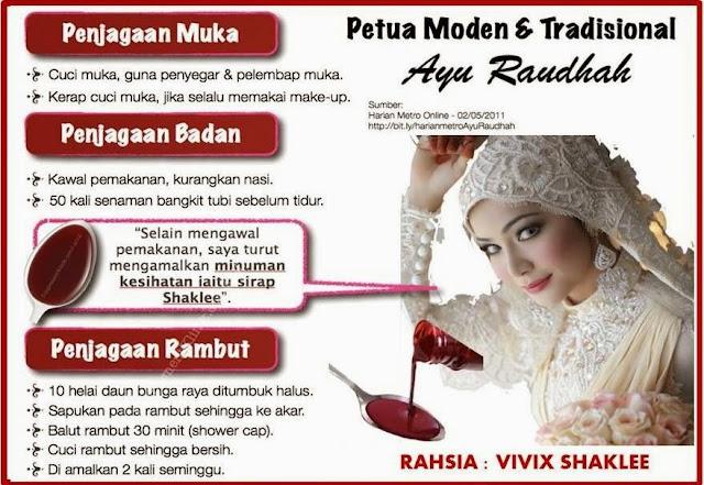 rahsia kecantikan artis malaysia - ayu raudhah