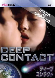Deep Contact (1998)
