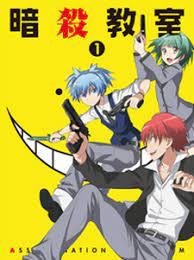 Ansatsu Kyoushitsu TV: Deai no Jikan - VietSub (2014)