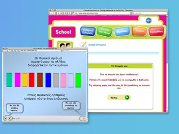 IQ+ - Δωρεάν εκπαιδευτικό λογισμικό για τα Μαθηματικά του Γυμνασίου