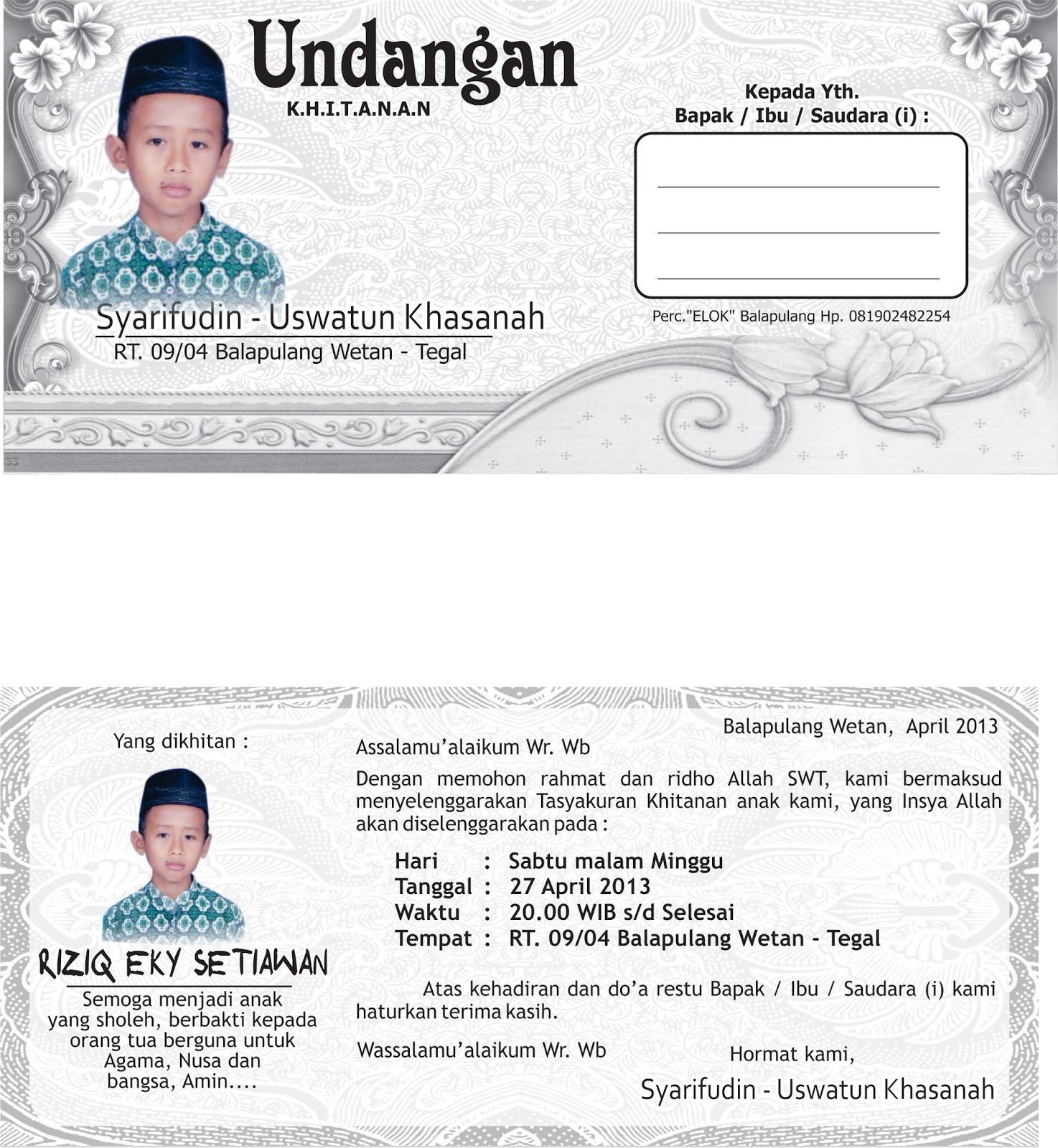 400 Koleksi Contoh Undangan Syukuran Haji Cdr Gratis Terbaru Contoh Undangan