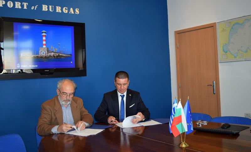 Μνημόνιο Συνεργασίας μεταξύ των λιμένων Αλεξανδρούπολης και Μπουργκάς