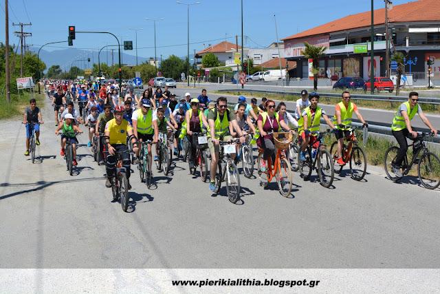 Πανελλαδική Ποδηλατοπορεία 2017. Η διαδρομή Περίσταση-Παραλία Κατερίνης. (ΦΩΤΟ)