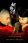 Hậu Cung Như Ý Truyện - Ruyi\'s Royal Love In The Palace
