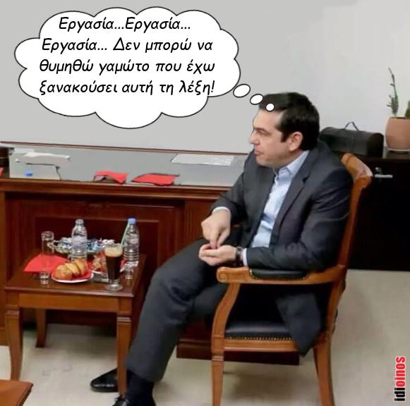 Ψυκτικός από την Εκάλη υποψήφιος με τον ΣΥΡΙΖΑ