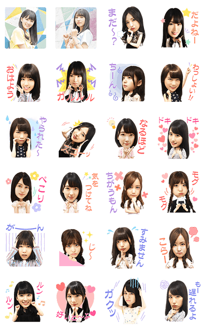 Nogizaka46 มิวสิคสติกเกอร์ 2