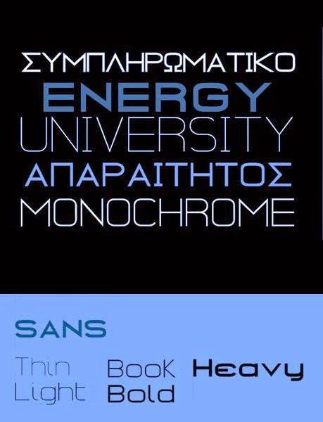 Gearus font